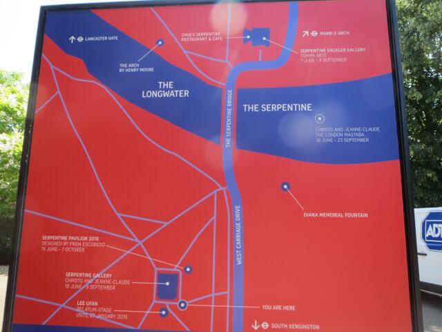 サーペンタインギャラリー、地図、パビリオン カフェ