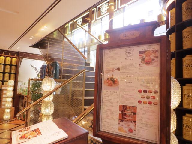 TWG 紅茶 ロンドン おすすめ レスタースクエア アフタヌーンティー レストラン