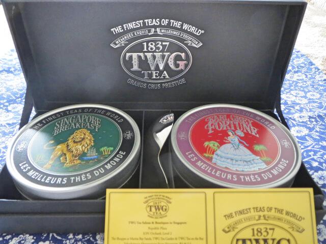 TWG 紅茶 おすすめ アールグレイ